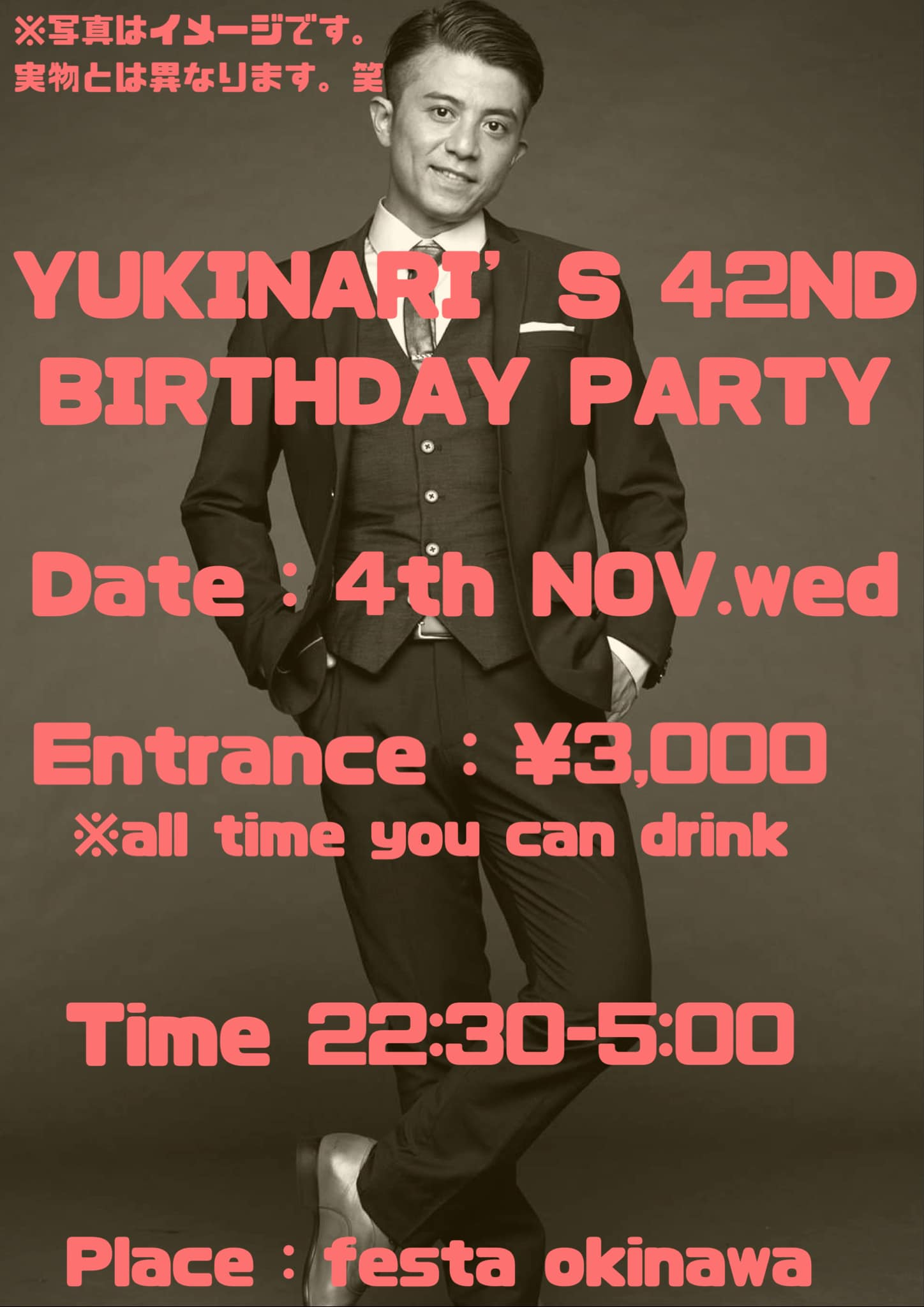 YUKINARI'S 42ND BIRTHDAY PARTY